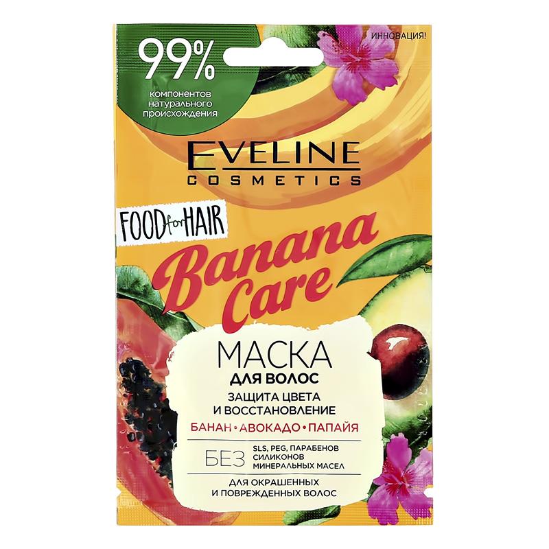 Маска для волос Eveline Food For Hair Banana Care Защита цвета и восстановление