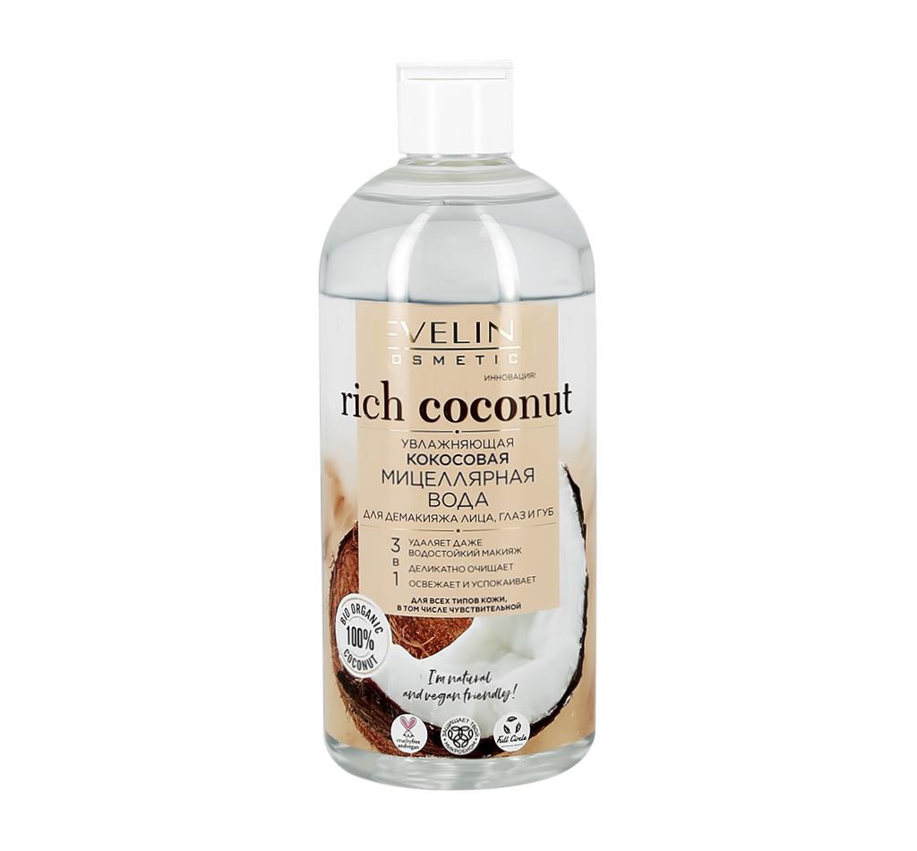 Мицеллярная вода Eveline Rich Coconout увлажняющая