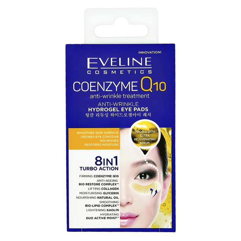Патчи для глаз Eveline aнтивозрастные с коэнзимом Q10