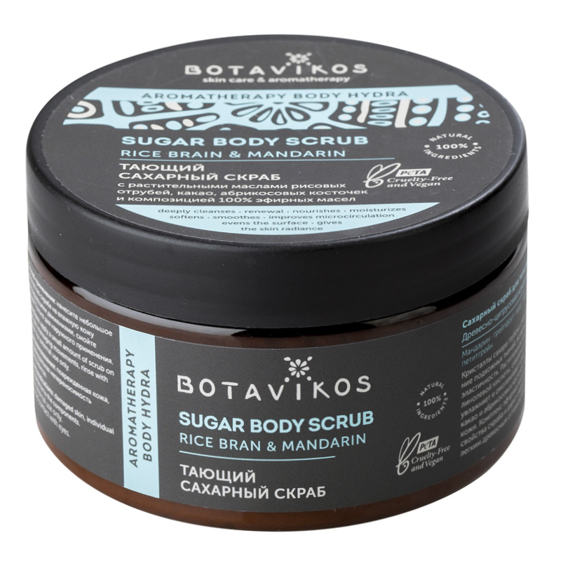 Скраб для тела Botavikos Коричневый рис и мандарин (сахарный)