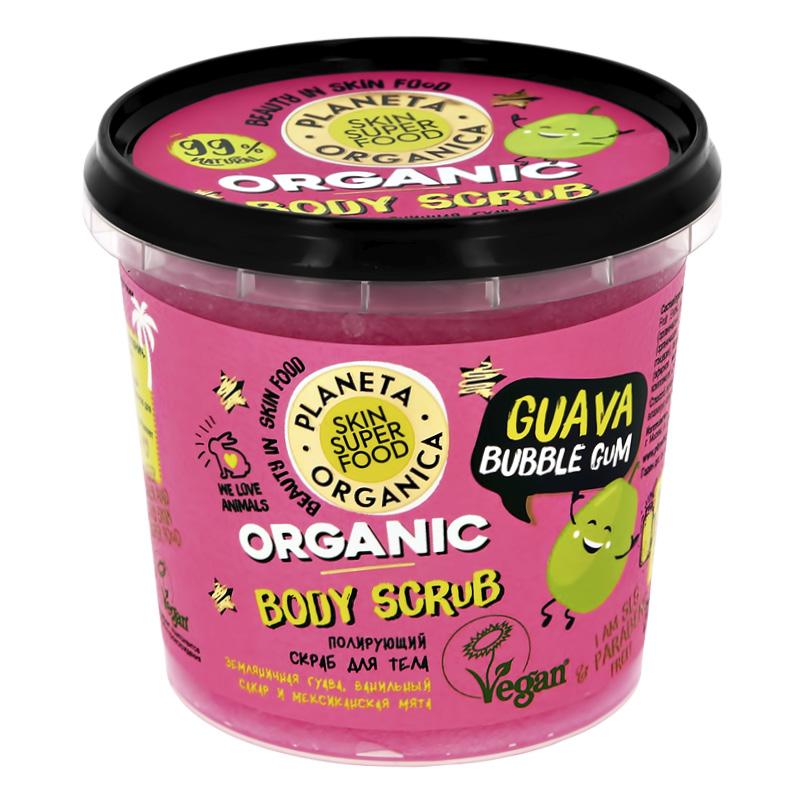 Скраб для тела Planeta Organica Skin Super Food Guava Bubble Gum полирующий