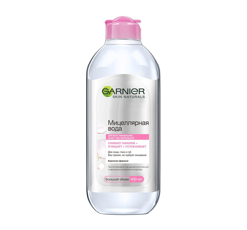 Мицеллярная вода Garnier Skin Naturals (для всех типов кожи)