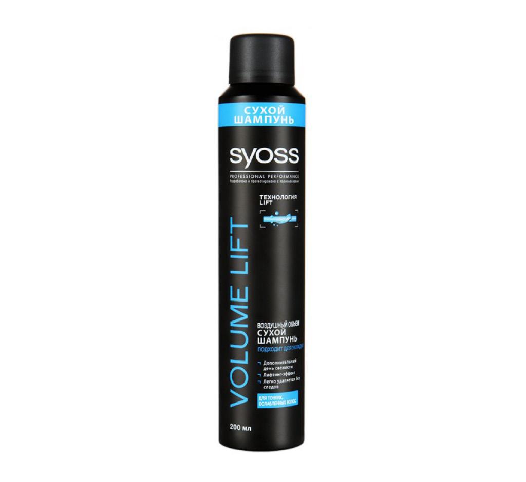 Сухой шампунь Volume Lift, Syoss