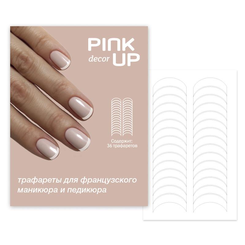 Трафареты для ногтей Pink Up Design French Manicure
