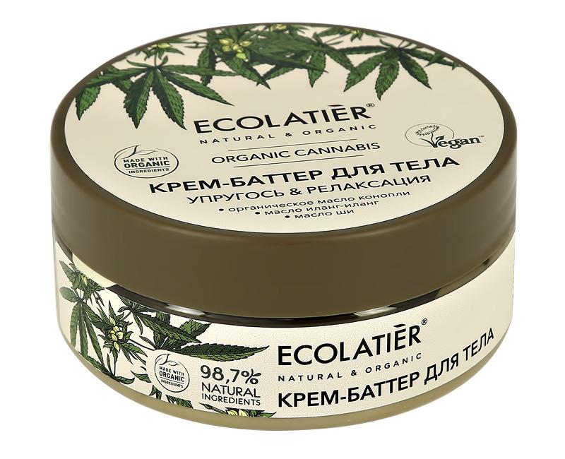 Крем-баттер для тела Organic Cannabis «Упругость & релаксация», Ecolatier
