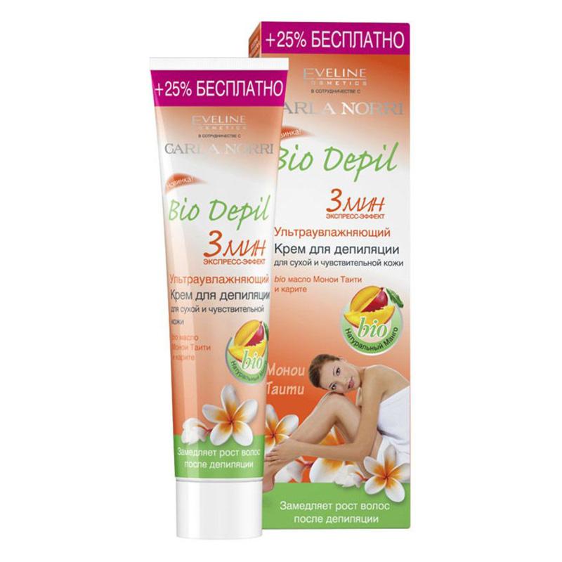 Крем для депиляции Eveline Bio Depil Ультраувлажняющий (для сухой и чувствительной кожи)