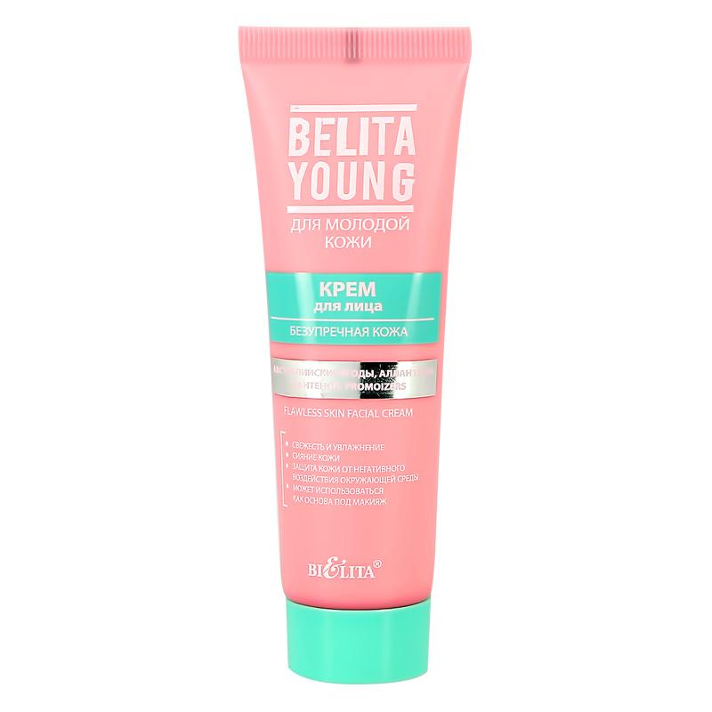 Крем для лица Bielita Young Безупречная кожа