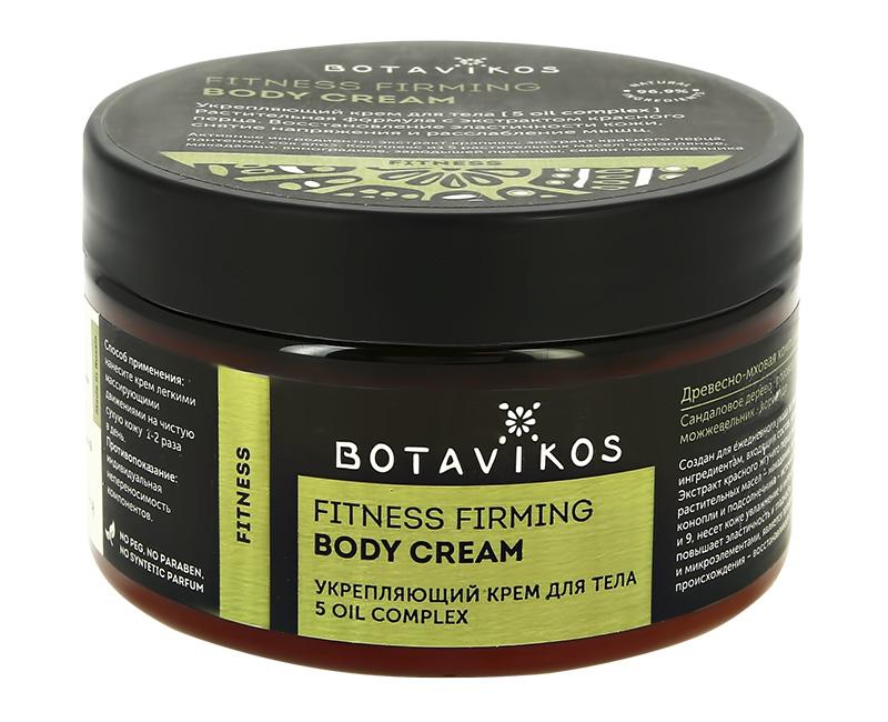 Крем для тела укрепляющий, Botavikos