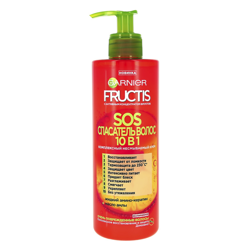 Крем для волос Garnier Fructis SOS Спасатель 10 в 1 несмываемый