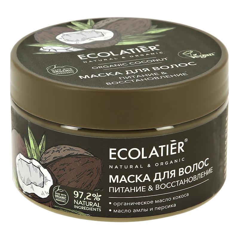 Маска для волос Ecolatier Organic Coconut Питание & восстановление