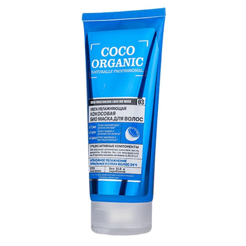 Маска для волос Organic Shop Naturally Professional Coco Organic увлажняющая