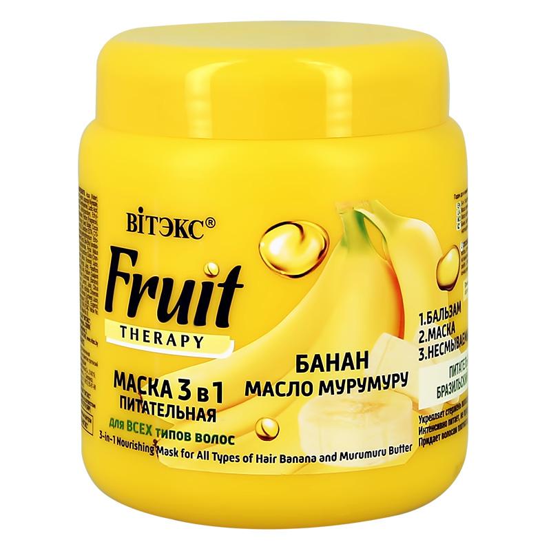 Маска для волос Витэкс Fruit Therapy питательная 3 в 1 с бананом и маслом мурумуру (для всех типов волос)