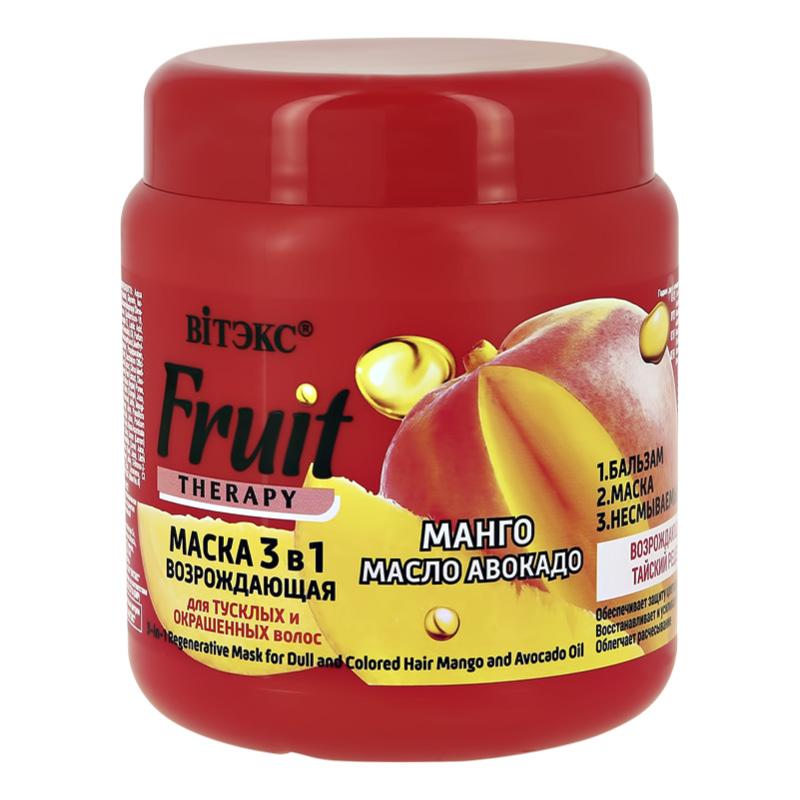 Маска для волос Витэкс Fruit Therapy возрождающая 3 в 1 с манго и маслом авокадо (для тусклых и окрашенных волос)