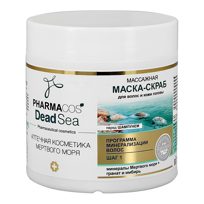 Маска скраб для волос Витэкс Dead Sea массажная