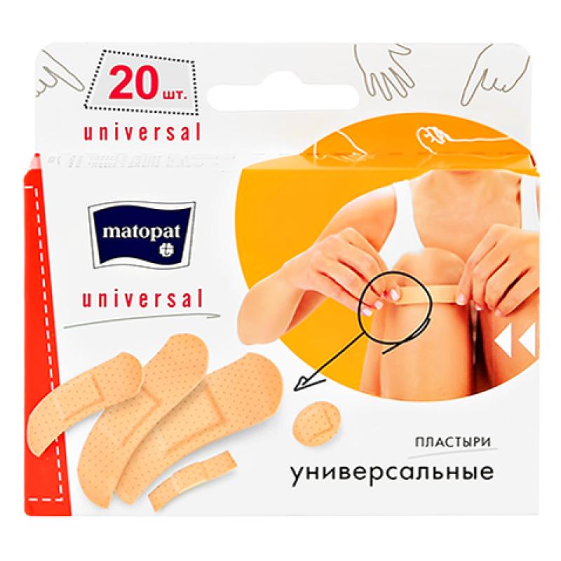 Набор пластырей Matopat Universal 20 шт