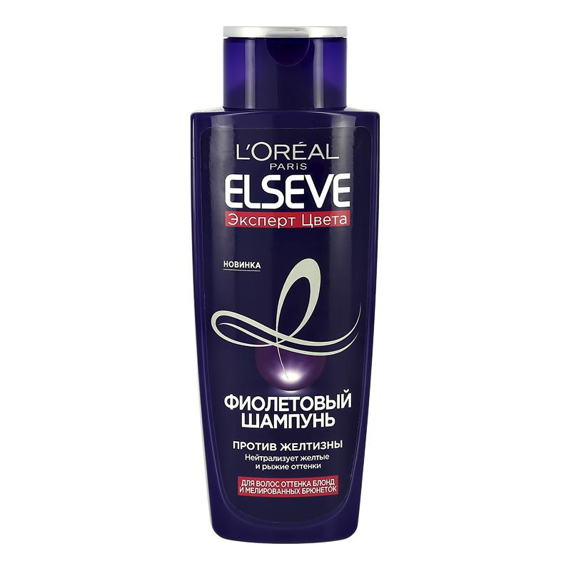 Шампунь для волос L'Oreal Elseve Эксперт цвета фиолетовый