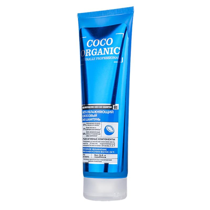 Шампунь для волос Organic Shop Naturally Professional Coco Organic увлажняющий