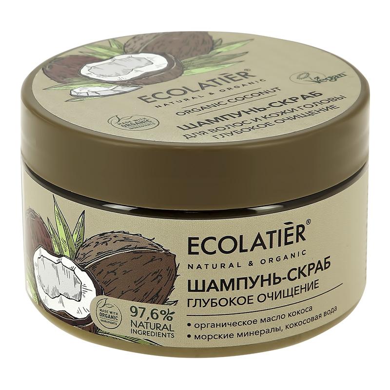 Шампунь-скраб для волос Ecolatier Organic Avocado Питание & восстановление