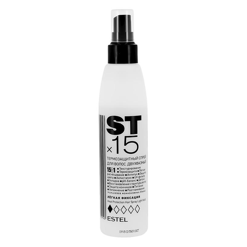 Спрей для волос Estel STx15 Легкая фиксация (двухфазный термозащитный) 15 в 1