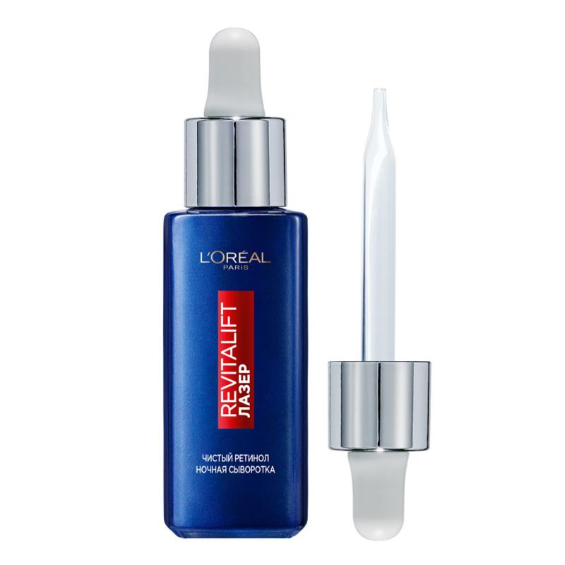 Сыворотка для лица L'Oreal Revitalift ночная с ретинолом (от глубоких морщин)