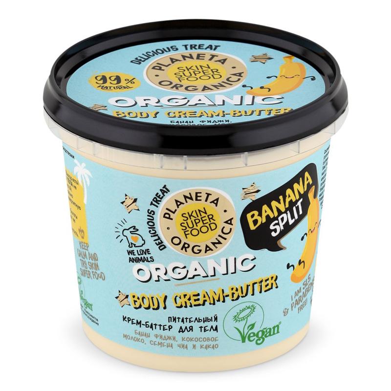Крем-баттер для тела Planeta Organica Skin Super Food Banana Split питательный