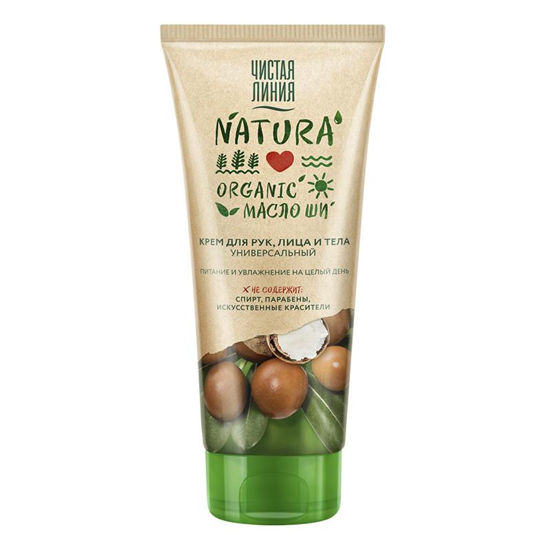 Крем Чистая Линия Natura универсальный (масло ши)