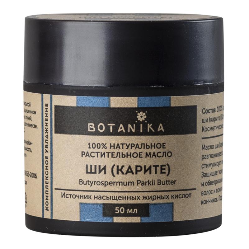 Масло твердое Botavikos Ши (карите) 100%