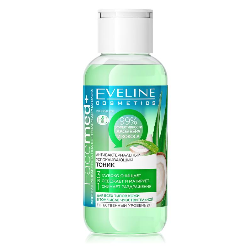 Тоник для лица Eveline успокаивающий антибактериальный
