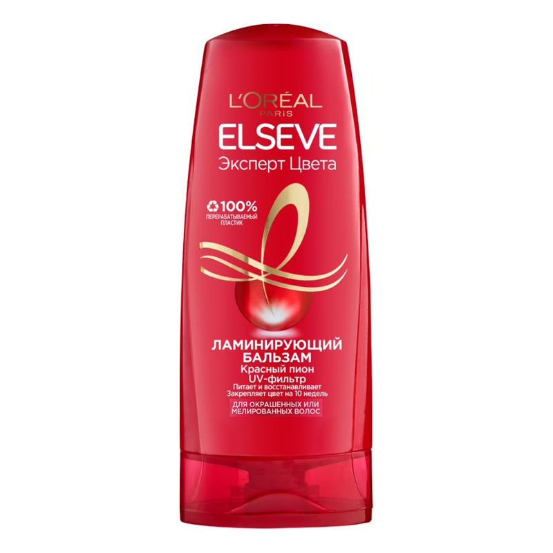 Бальзам для волос L'Oreal Elseve Эксперт Цвета с эффектом ламинирования (для окрашенных и мелированных волос)