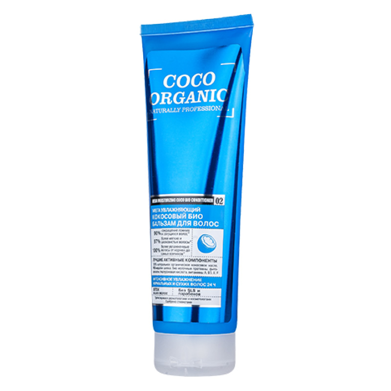 Бальзам для волос Organic Shop Naturally Professional Coco Organic увлажняющий
