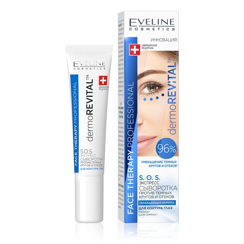 Экспресс-сыворотка для контура глаз Eveline Dermorevital против темных кругов и отеков