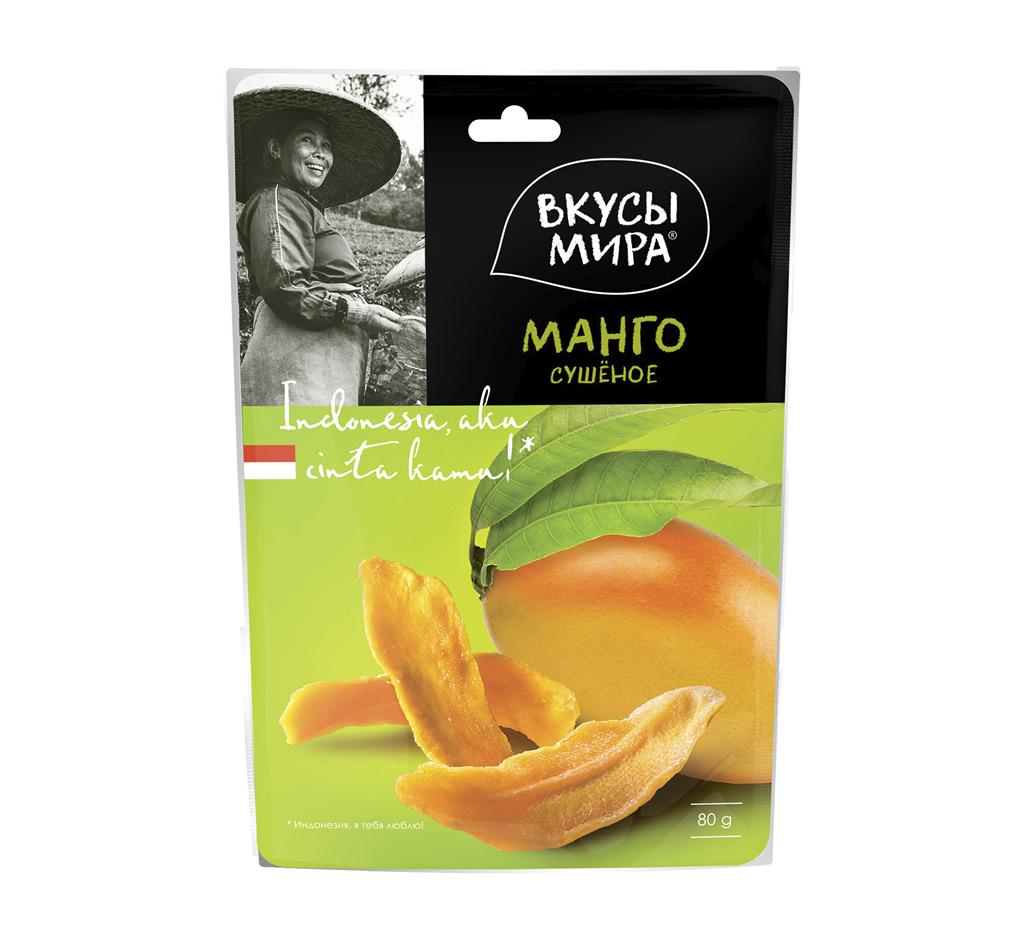 Манго сушеное Вкусы мира