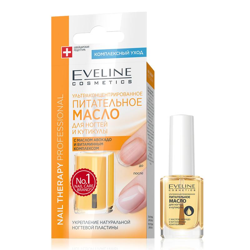 Масло для ногтей и кутикулы Eveline с маслом авокадо и витаминным комплексом