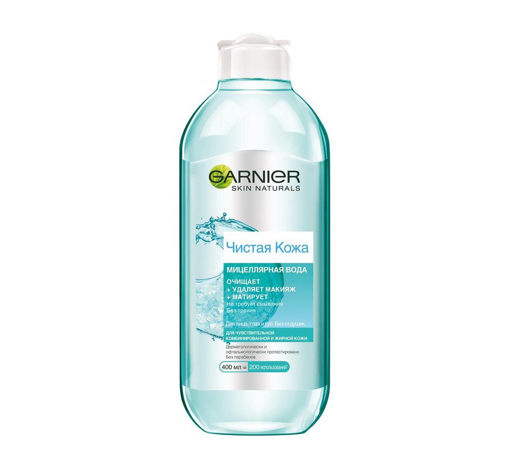 Мицеллярная вода для чувствительной жирной кожи «Чистая кожа» Skin Naturals, Garnier