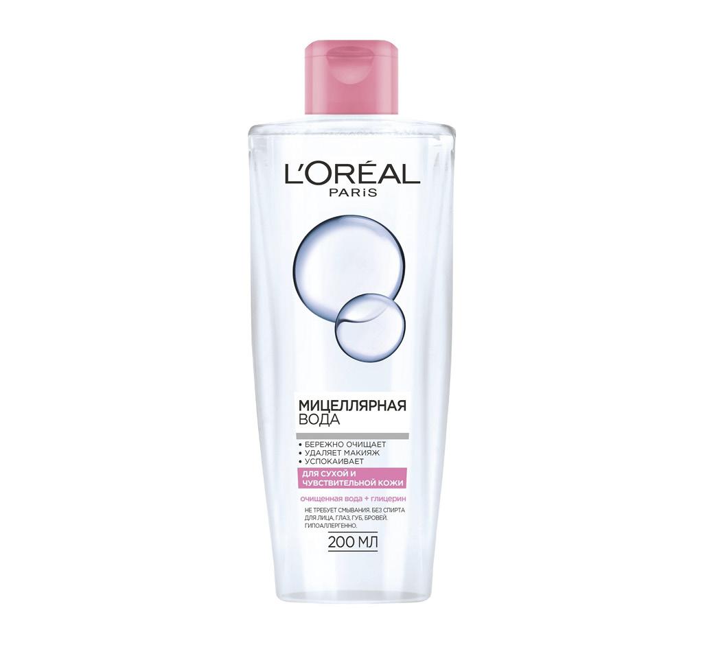 Мицеллярная вода для сухой и чувствительной кожи Skin Expert, L'Oréal