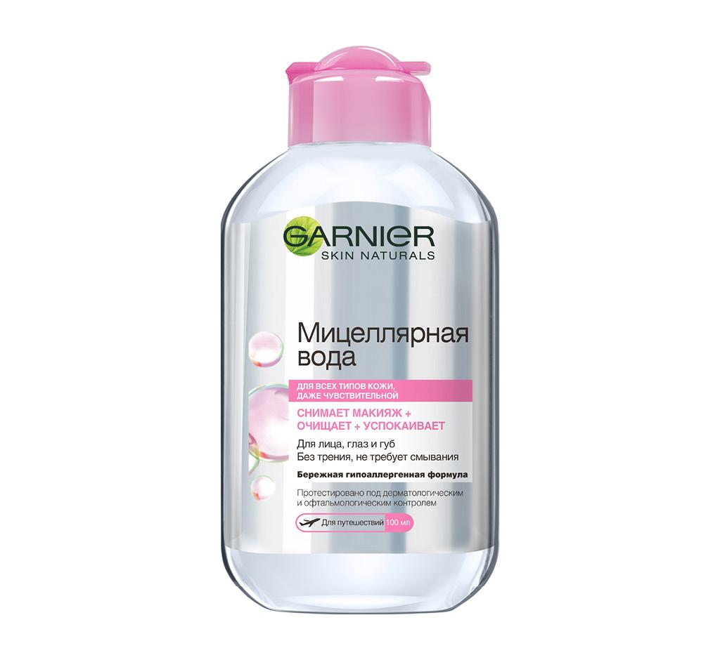 Мицеллярная вода для всех типов кожи Skin Naturals, Garnier