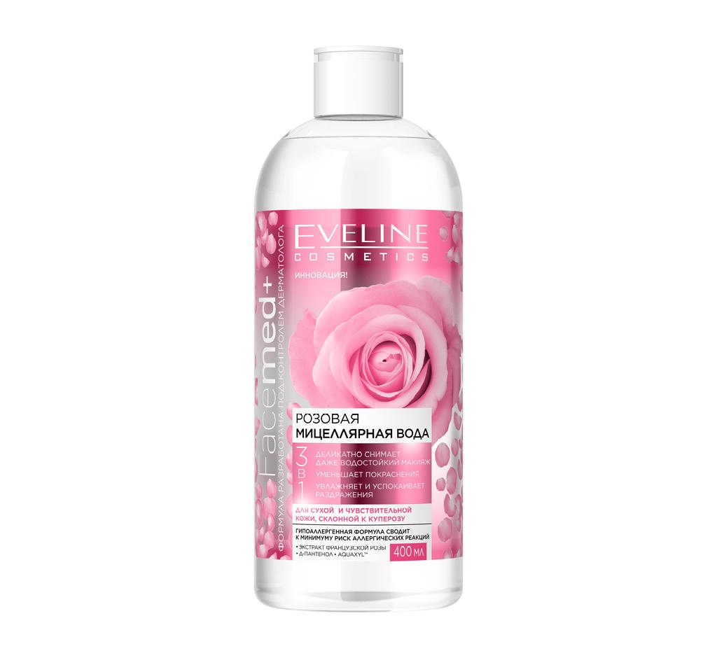 Мицеллярная вода розовая 3 в 1 Facemed+, Eveline