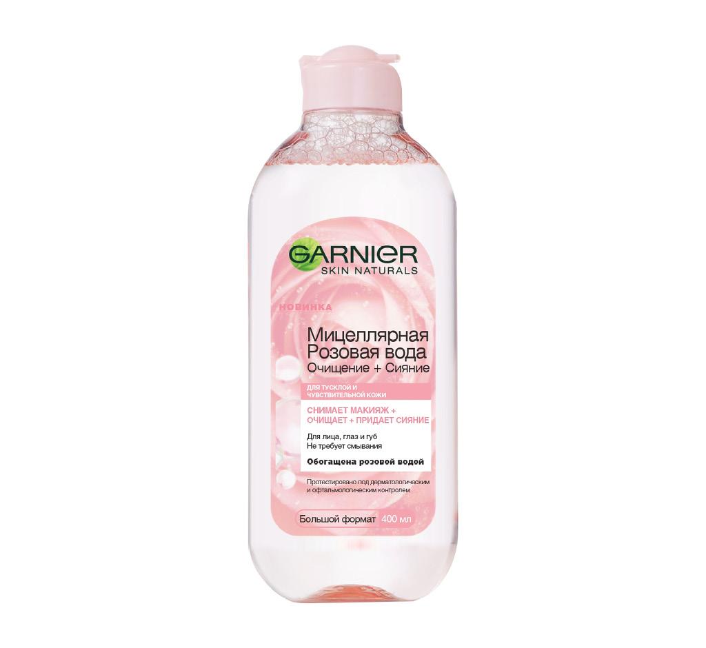 Мицеллярная вода розовая для тусклой и чувствительной кожи, Garnier
