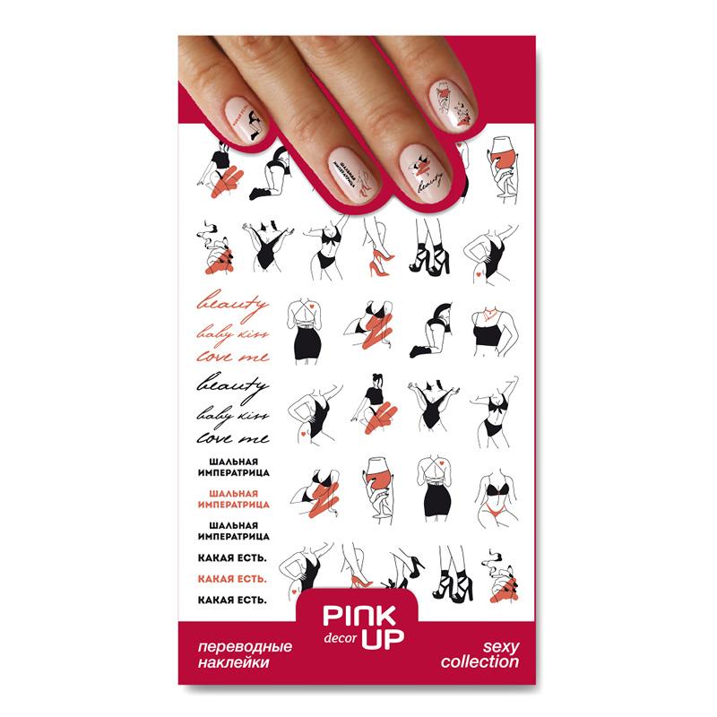 Наклейки для ногтей Pink Up Decor Sexy переводные тон 847