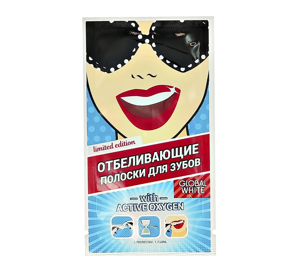 Полоски для зубов отбеливающие Global White с активным кислородом 1 пара