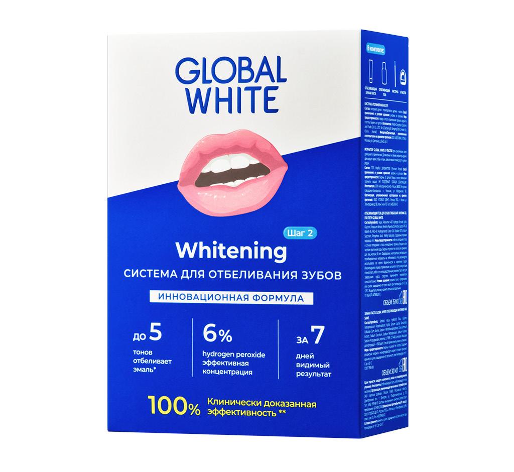 Система для отбеливания зубов Global White отбеливает до 5 тонов