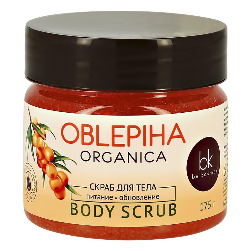 Скраб для тела Belkosmex Oblepikha Organica Питание и обновление
